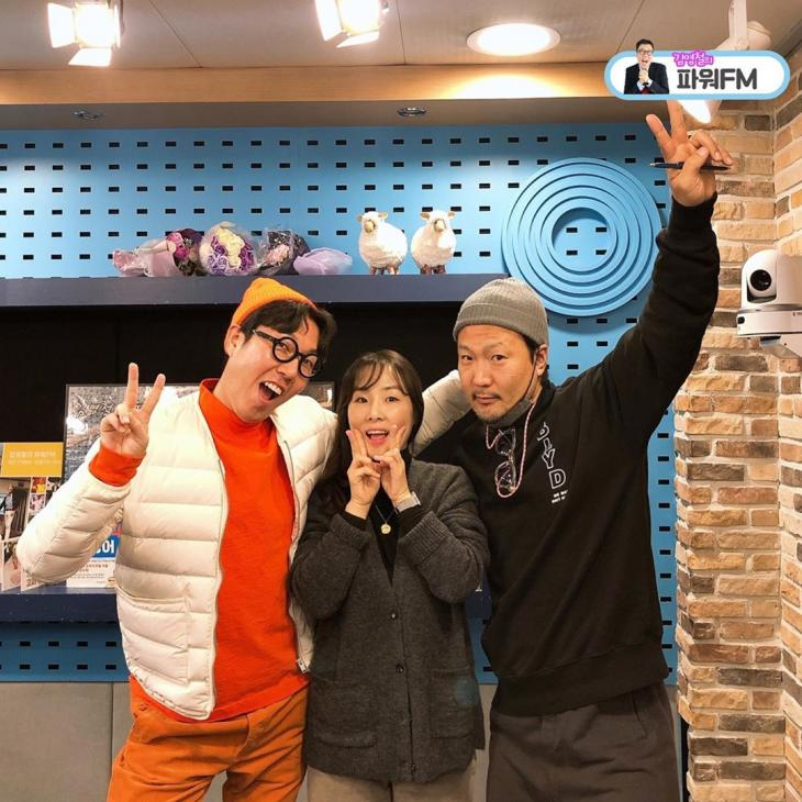 SBS 파워FM '김영철의 파워FM' 공식 인스타그램