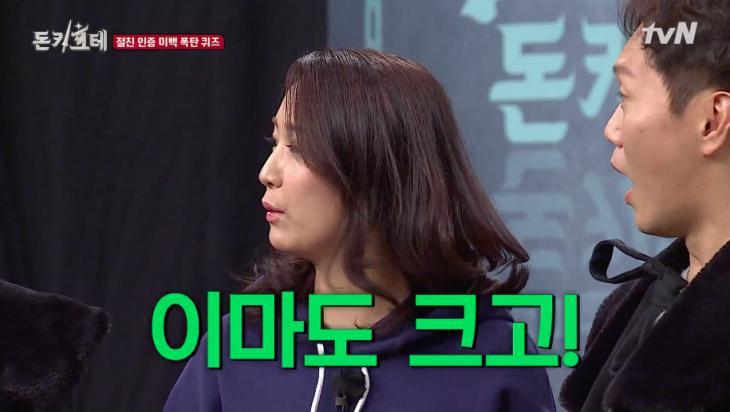 tvN '돈키호테'