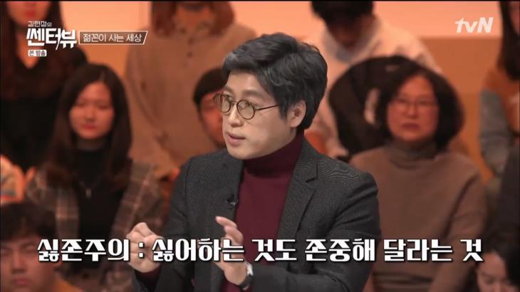 TVN 김현정의 쎈터뷰 캡처