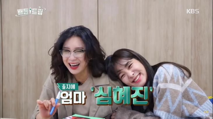 심혜진-설인아 엄마 역 / KBS2 '배틀트립' 방송캡처