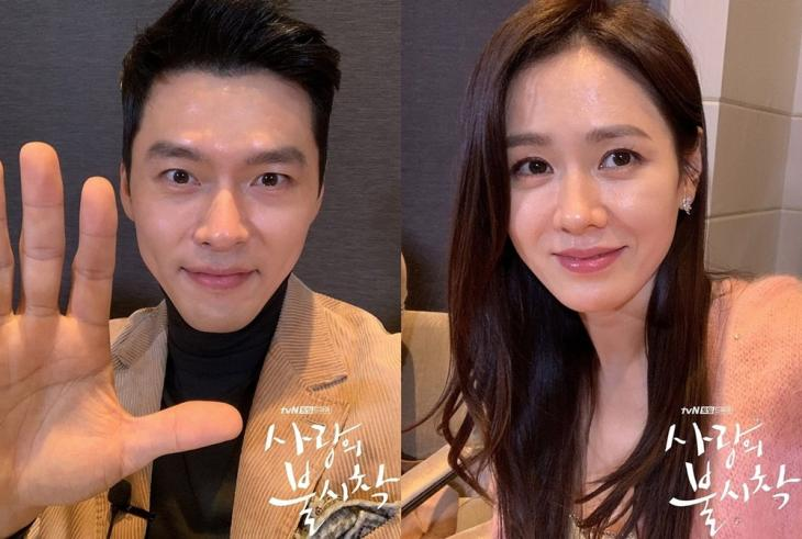 tvN 드라마 공식 인스타그램