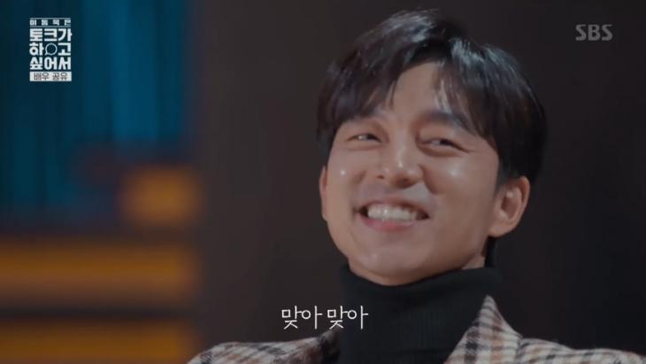 SBS예능 '이동욱은 토크가 하고 싶어서' 방송 캡쳐