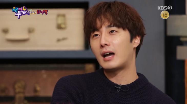 KBS2 예능 '해피투게더4' 방송 캡쳐