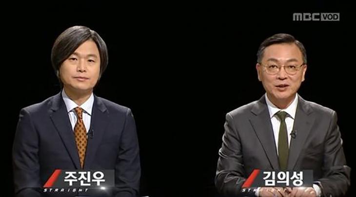 주진우-김의성 '스트레이트' 하차 / MBC '스트레이트' 방송캡처