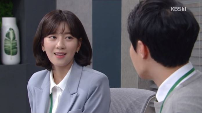 강여원 / MBC '꽃길만 걸어요'