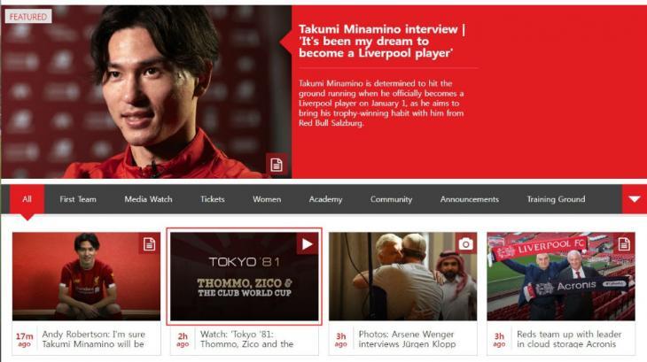 리버풀 공식 홈페이지