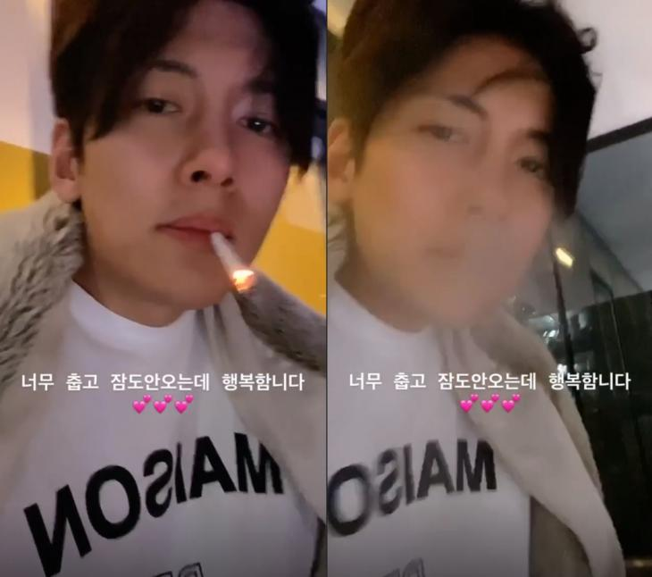 지창욱 인스타그램