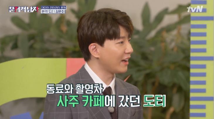 tvN '문제적 남자' 화면 캡처