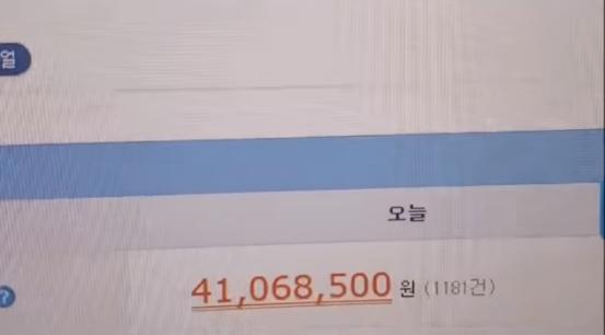 유튜브 '유정호TV'