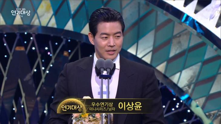 SBS 연기대상 캡처