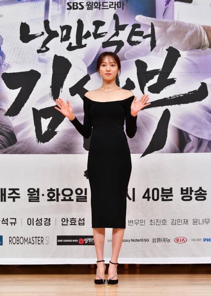 이성경 / SBS 제공