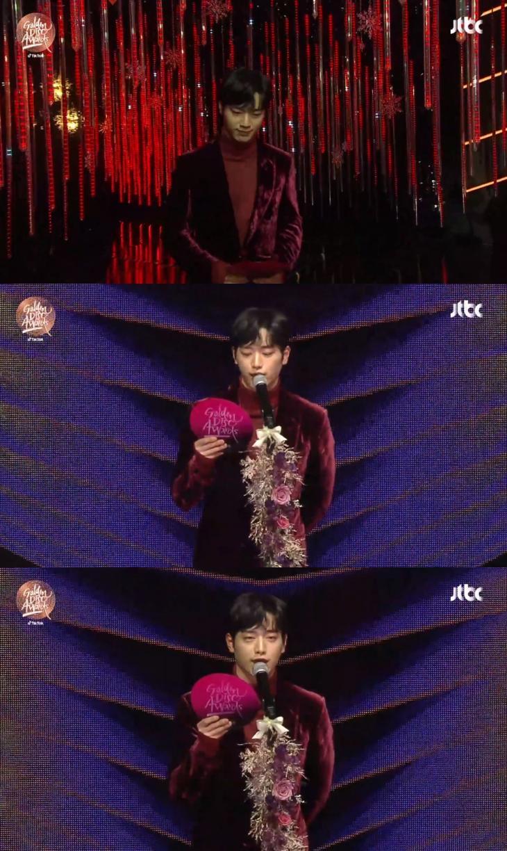 JTBC '제34회 골든디스크어워즈' 방송 캡처