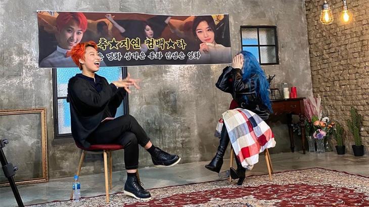 티아라 지연 인스타그램