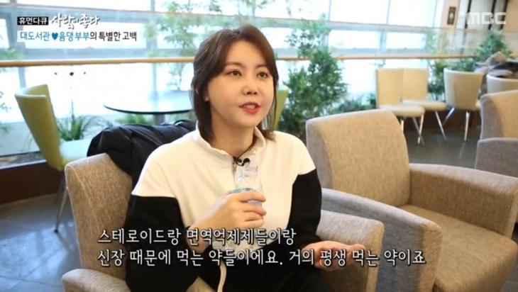 MBC 시사교양 프로그램 '사람이 좋다'