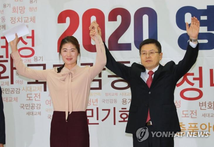 김은희 / 연합뉴스