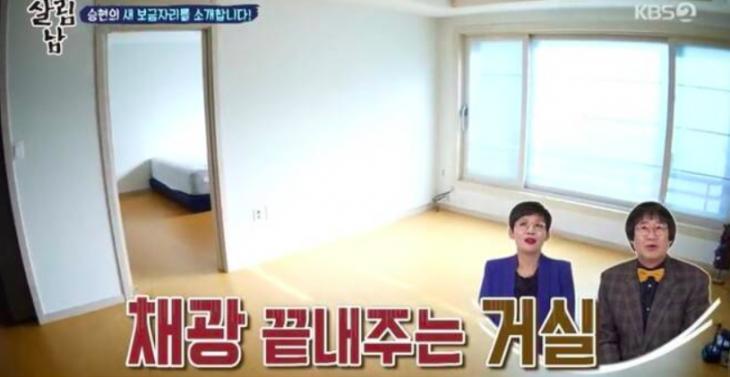 김승현 신혼집 최초공개 / KBS2 '살림남2' 방송캡처