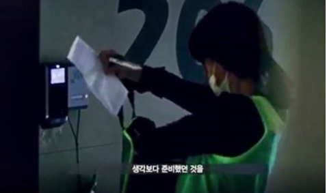 양지원 / KBS '더유닛'