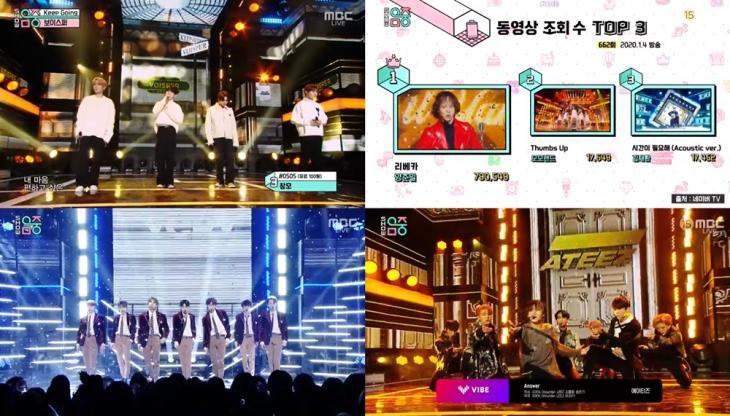 MBC '쇼 음악중심' 방송캡처