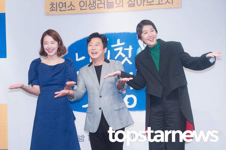 소이현-이수근-홍진경 / 톱스타뉴스 정송이 기자