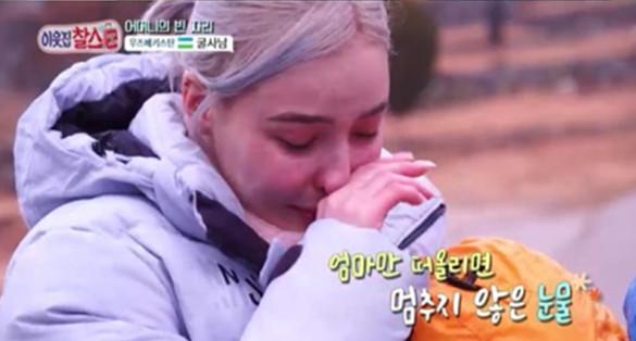 KBS1 '이웃집 찰스' 방송 캡처