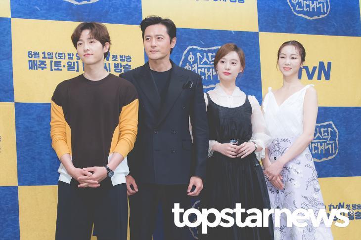 tvN '아스달 연대기' 제작발표회 / 톱스타뉴스 HD포토뱅크
