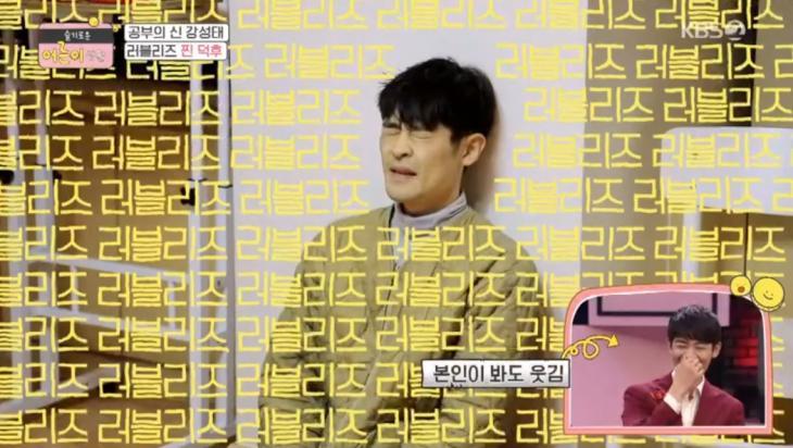 KBS2 예능프로그램 '슬기로운 어른이 생활'
