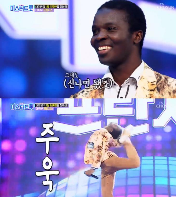 참가자 프란시스 / 네이버 tv캐스트