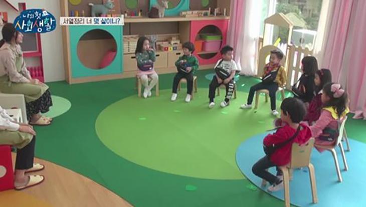 tvN '나의 첫 사회생활' 방송캡처