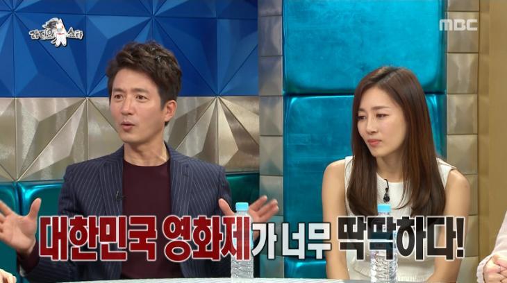 MBC '라디오스타' 방송 캡처