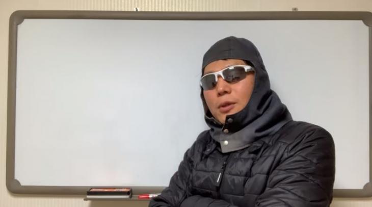 유튜브 북경팬더