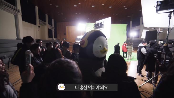 한국인삼공사 유튜브 채널