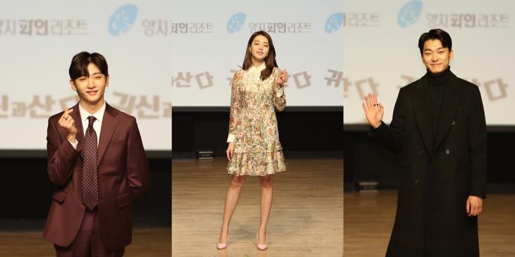 홍은기-세형-송윤섭 / NDS엔터테인먼트 제공