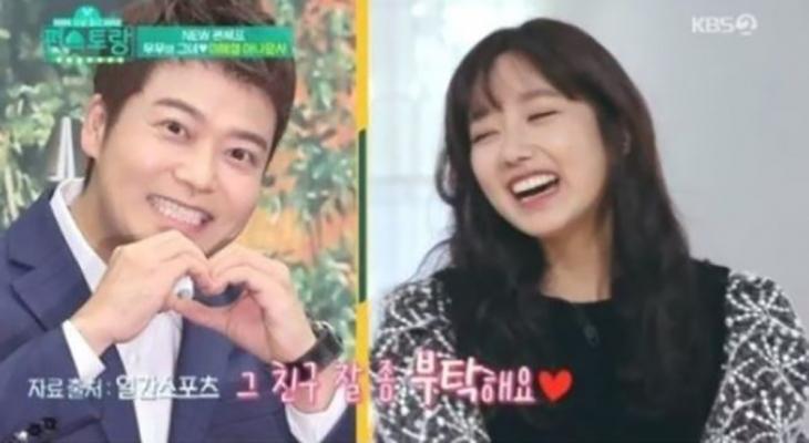 전현무-이혜성 / KBS2 '편스토랑' 방송캡처