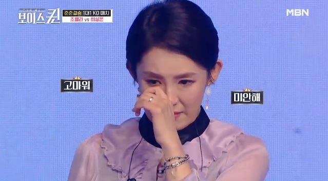 조엘라 / MBN '보이스퀸' 방송캡처