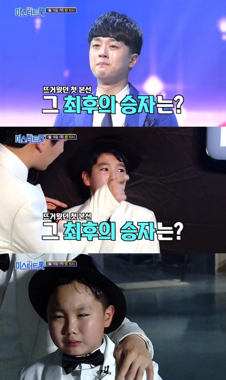 TV조선 '미스터트롯' 3회 예고 캡처