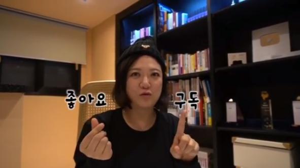 김숙 유튜브