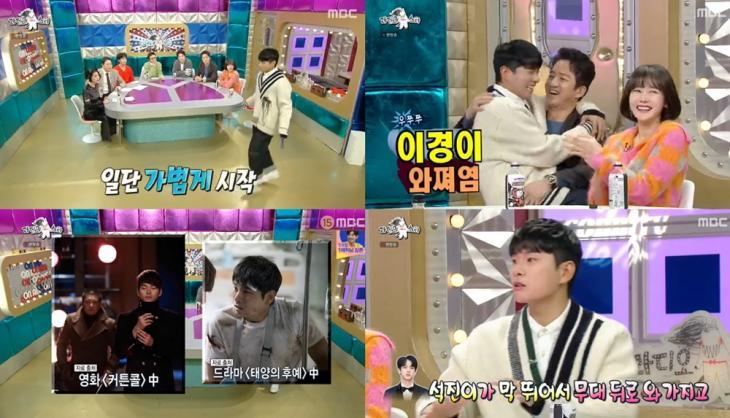 MBC'라디오스타'방송캡처