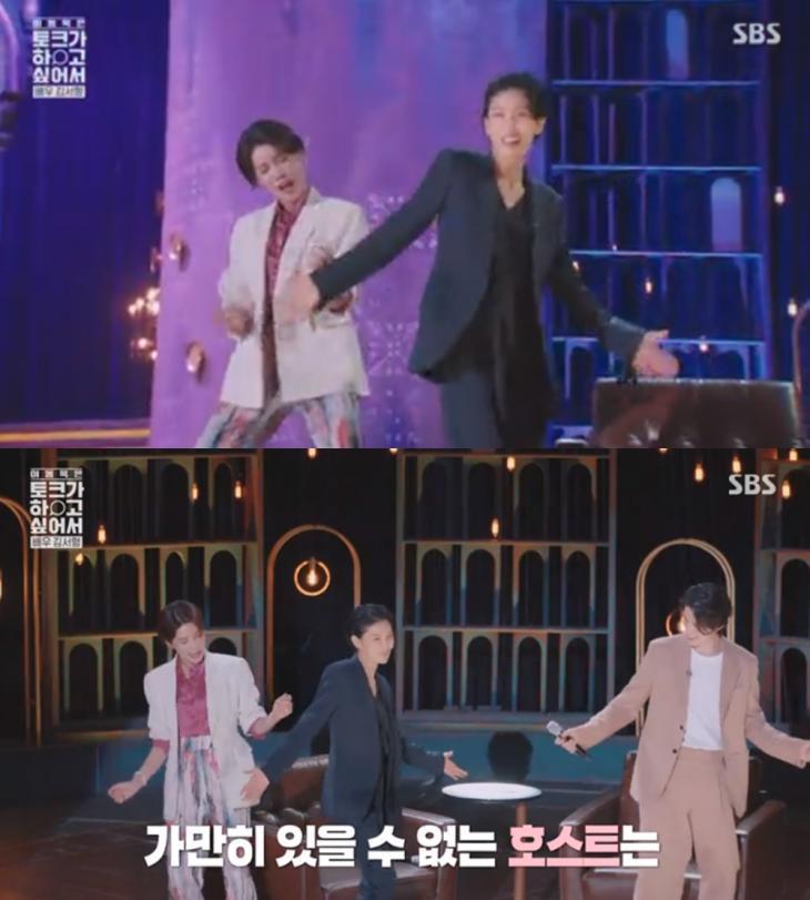 장도연-김서형-이동욱 / 방송 캡처