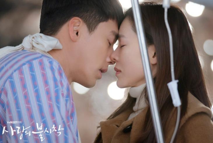 tvN '사랑의 불시착' 제공