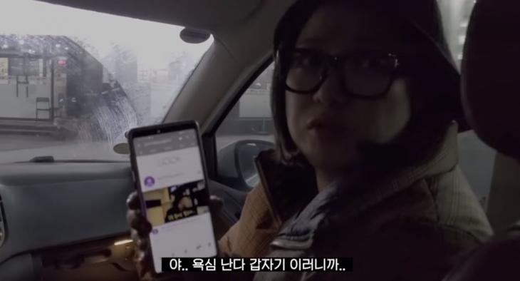 김숙TV 캡쳐