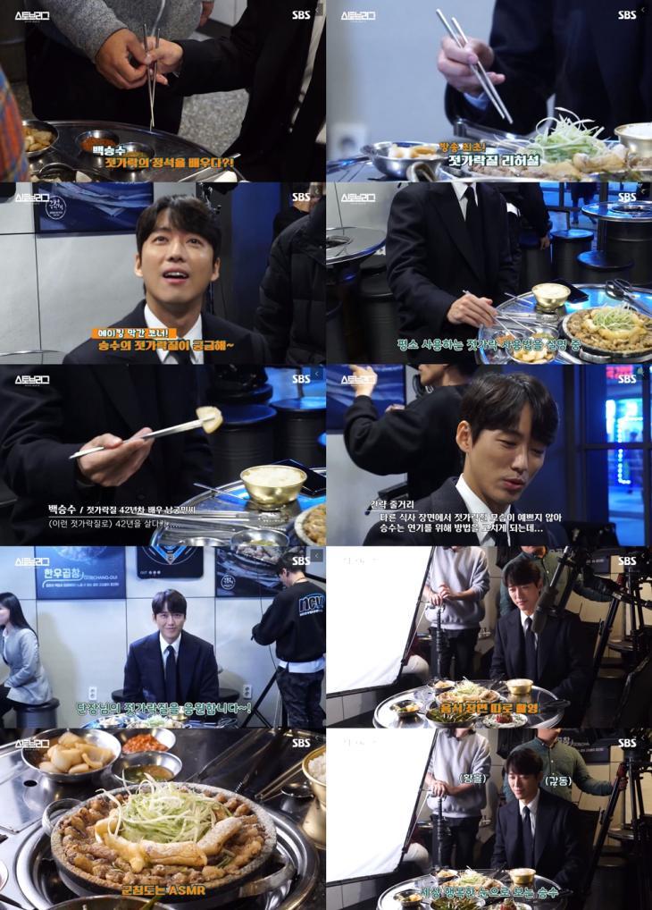 SBS '스토브리그' 네이버 TV캐스트