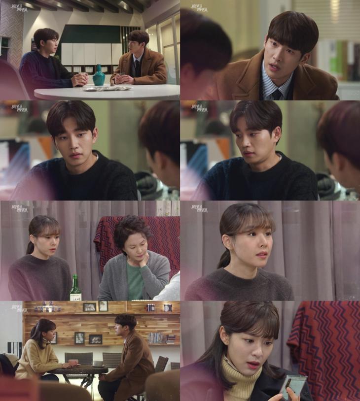 KBS2 '사랑은 뷰티풀 인생은 원더풀' 59-60회 예고 캡처