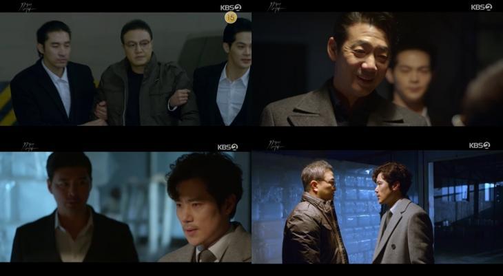 KBS2 '99억의 여자'방송캡처