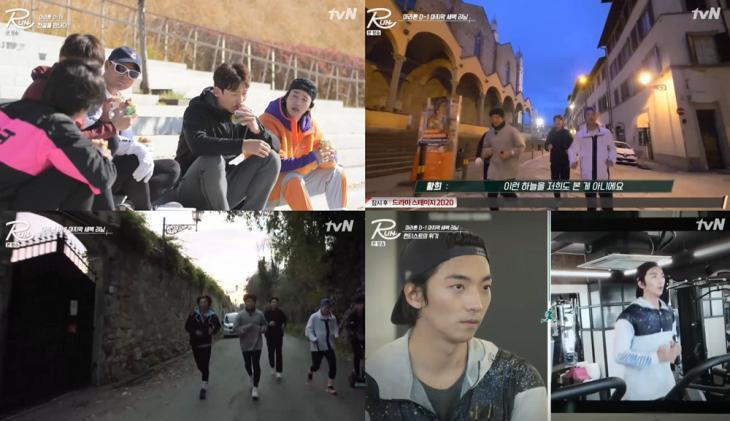 tvN 'RUN'방송캡처
