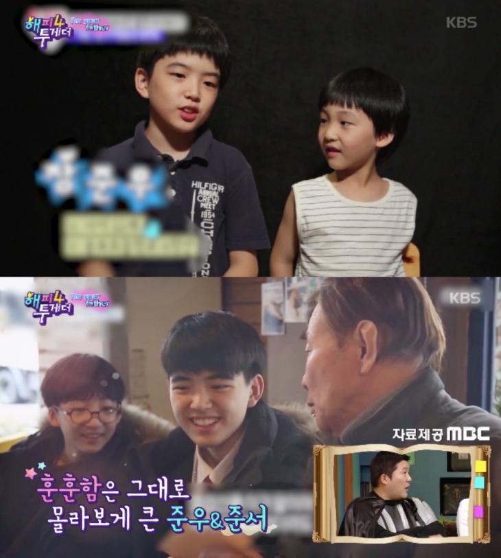 장현성 아들 준우-준서-양택조 / 방송 캡처