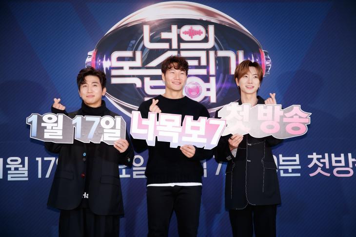 김종국-유세윤-이특 / CJ E&M