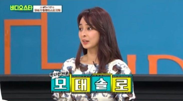 임은경 / MBC에브리원