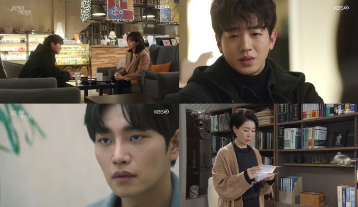 KBS2'사랑은 뷰티풀 인생은 원더풀'방송캡처