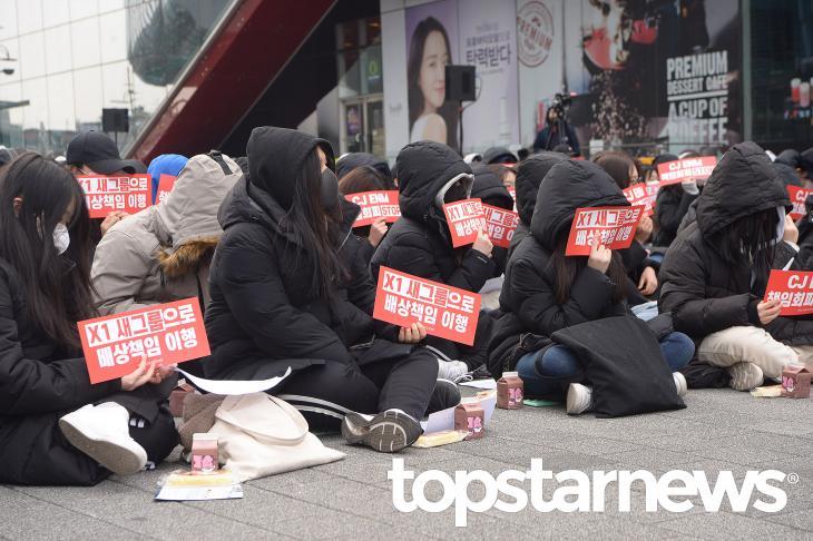 엑스원 새그룹 지지 팬연합 시위 현장 / 톱스타뉴스HD포토뱅크