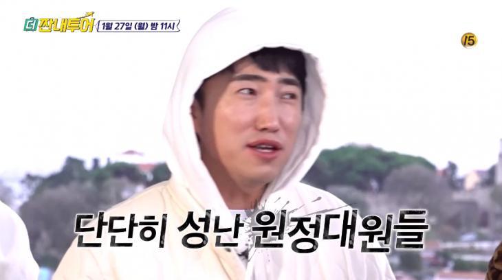 tvN '더 짠내투어'